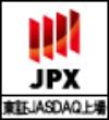 JPX 東証JASDAQ上場
